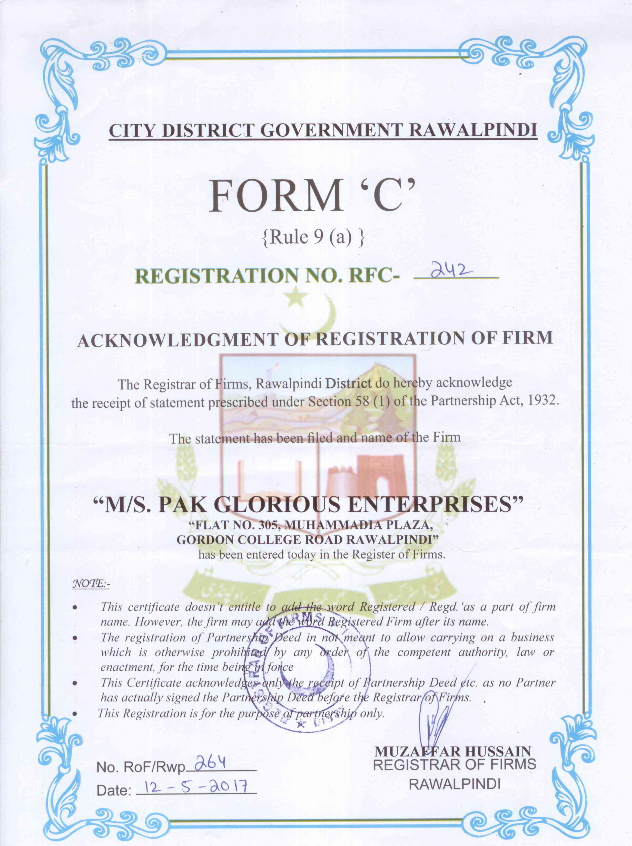 Company Profile | Pak Glorious Enterprises